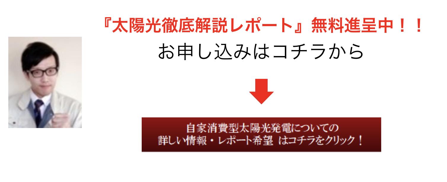 https://marketing-navi.jp/forms/lpwrwe/form_72